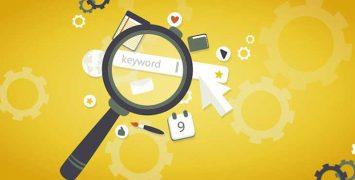 مقاله ای برای تحلیل اینکه موتورهای جستوجو چگونه عمل میکنند؟