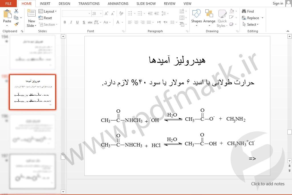 دانلود جزوه کامل شیمی آلی 2