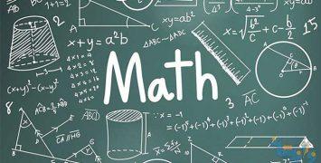 جزوه کامل ریاضی 2 – دست نویس