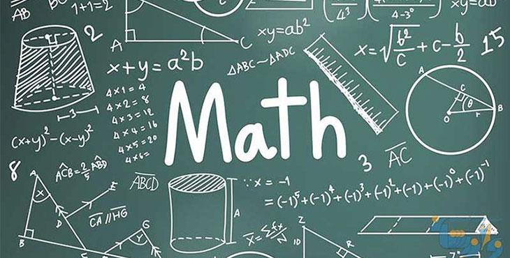جزوه دست نویس ریاضی 2 به زبان ساده - pdf - جزوه دست نویس ریاضی 2