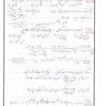 جزوه دست نویس معادلات دیفرانسیل