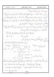 دانلود رایگان جزوه دست نویس معادلات دیفرانسیل