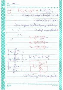 دانلود رایگان جزوه دست نویس فیزیک 1