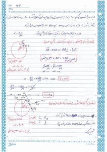 دانلود رایگان جزوه فیزیک 1