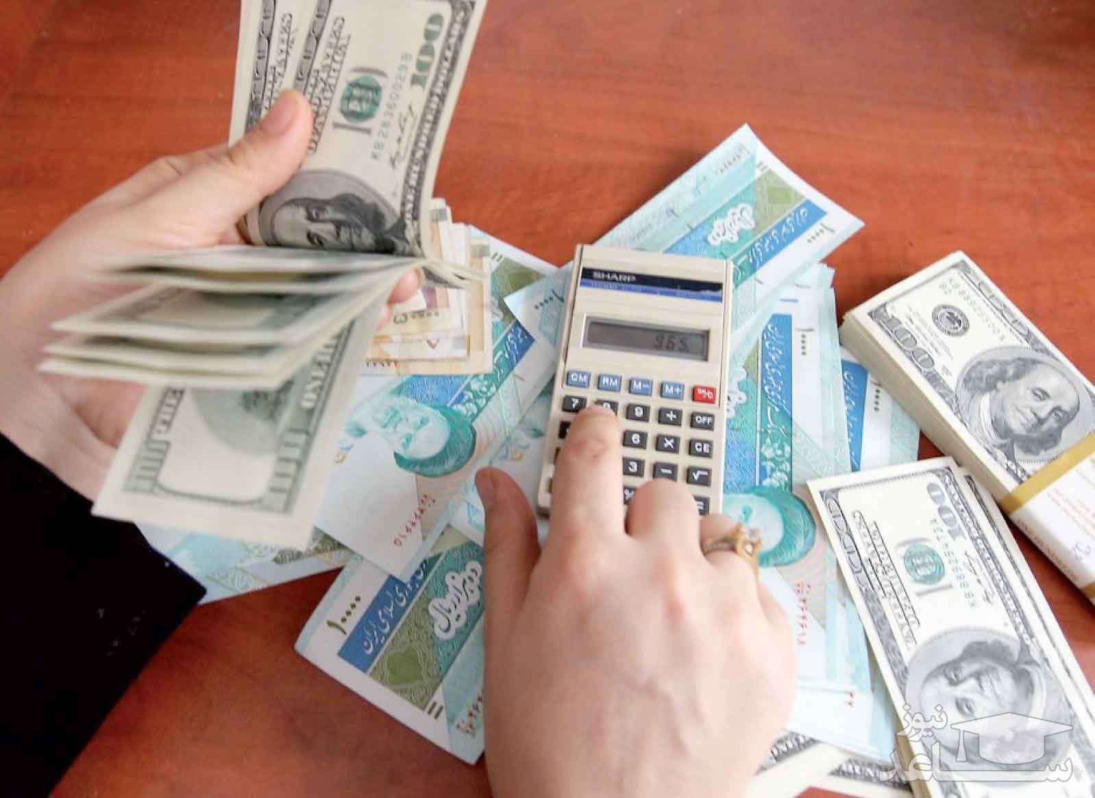 لیست حقوق و دستمزد در اکسل - دانشجویی